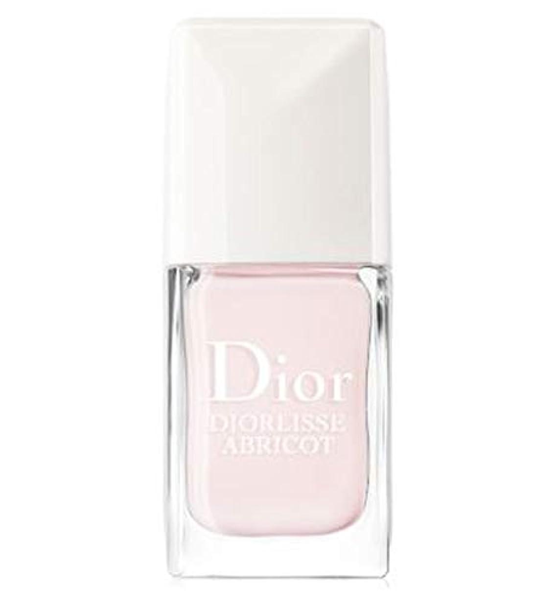 フィードオン航空社交的[Dior ] ピンクの花びらの10ミリリットルで完成ネイルケアを平滑化Abricot Diorlisse - Diorlisse Abricot Smoothing Perfecting Nail Care In Pink...