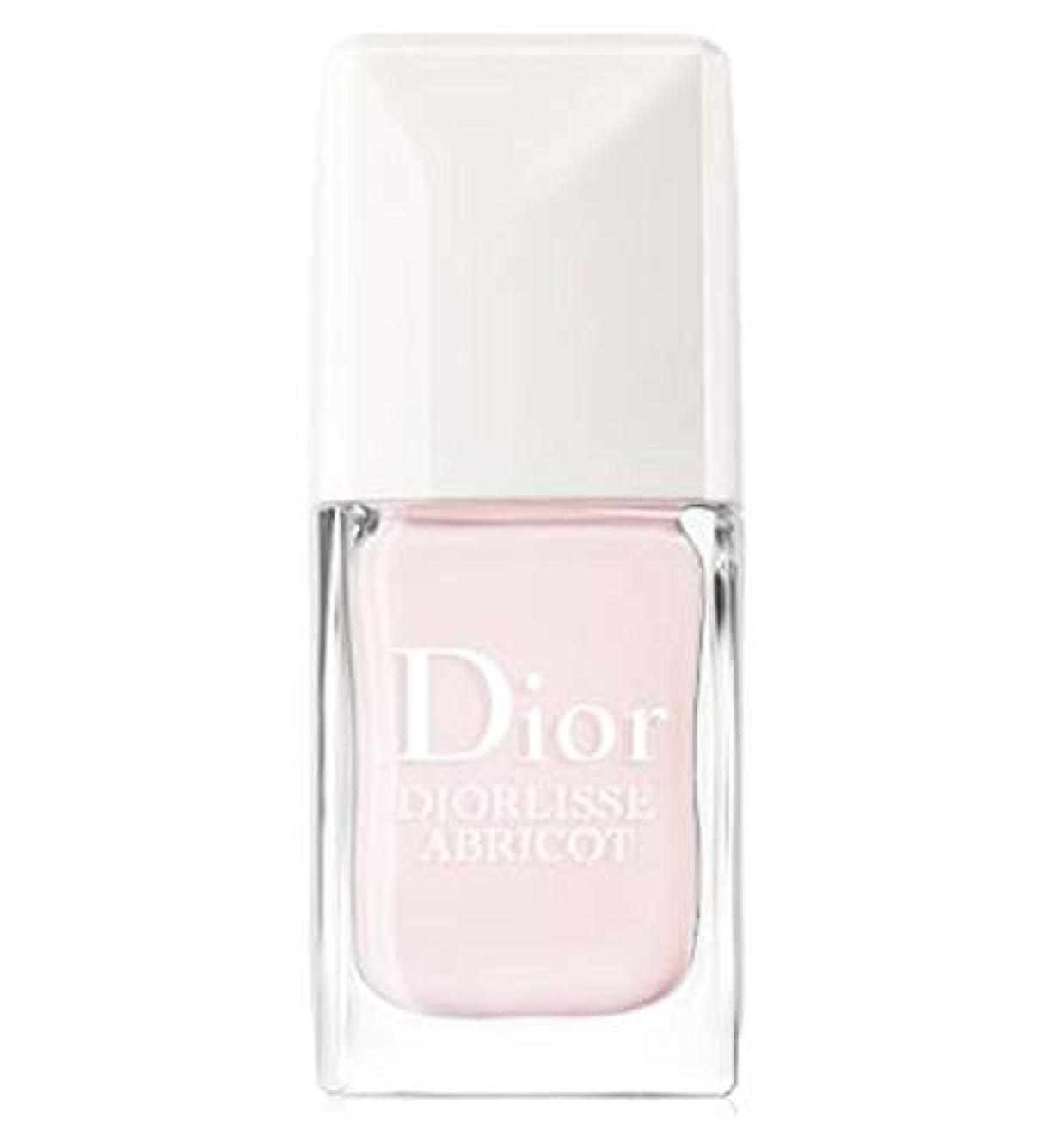 忌まわしいわな健全[Dior ] ピンクの花びらの10ミリリットルで完成ネイルケアを平滑化Abricot Diorlisse - Diorlisse Abricot Smoothing Perfecting Nail Care In Pink...