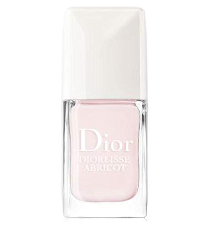 機関車ハチ普通の[Dior ] ピンクの花びらの10ミリリットルで完成ネイルケアを平滑化Abricot Diorlisse - Diorlisse Abricot Smoothing Perfecting Nail Care In Pink...