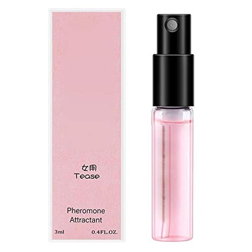 乳剤軽く不足フェロモンは男性のための媚薬を香水ボディスプレーの浮気の香水は女性の香水を引き付けます