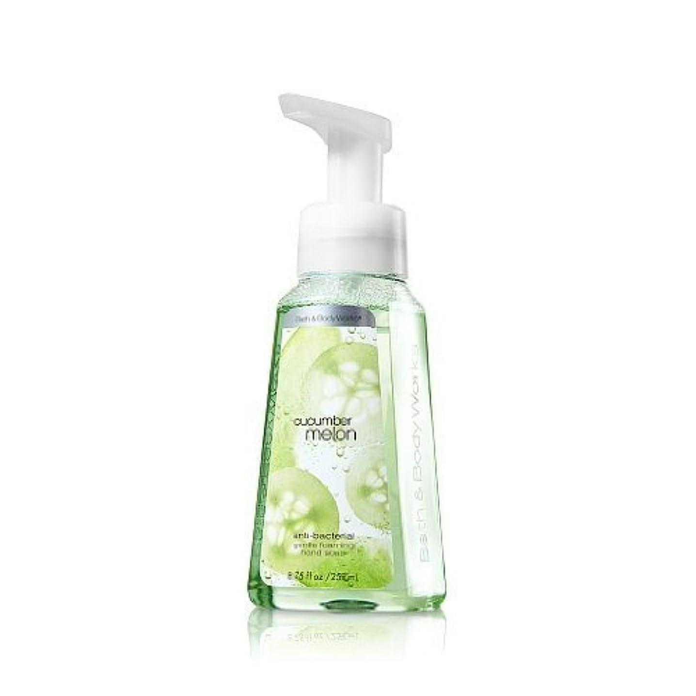 プロポーショナル視聴者人質バス&ボディワークス キューカンバーメロン ジェントル フォーミング ハンドソープ Cucumber Melon Gentle Foaming Hand Soap [海外直送品]