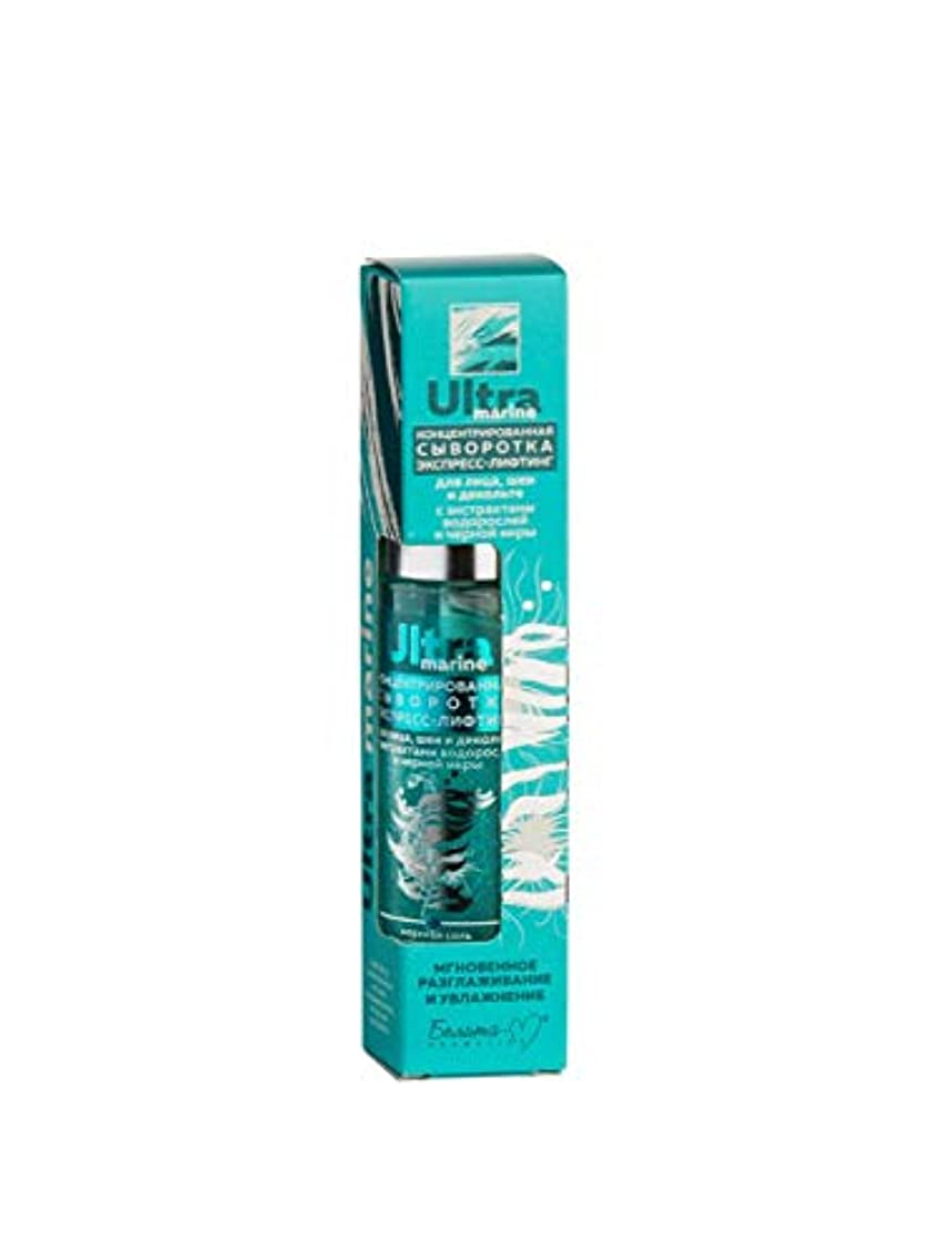 Bielita & Vitex | CONCENTRATED SERUM EXPRESS LIFTING FOR FACE, NECK AND DECOLE WITH EXTRACT OF ALGAE AND BLACK...