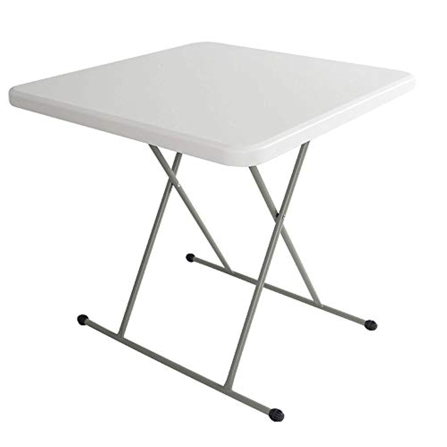 促すシュガーダイヤモンド折りたたみデスク 家庭用折りたたみテーブルスクエアダイニングテーブル6段式高さ調節可能ラップトップテーブル学生用ライティングデスク A++