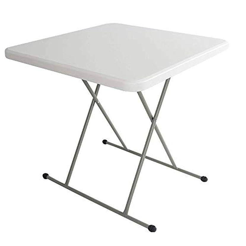 ベッド素敵な折りたたみデスク 家庭用折りたたみテーブルスクエアダイニングテーブル6段式高さ調節可能ラップトップテーブル学生用ライティングデスク A++