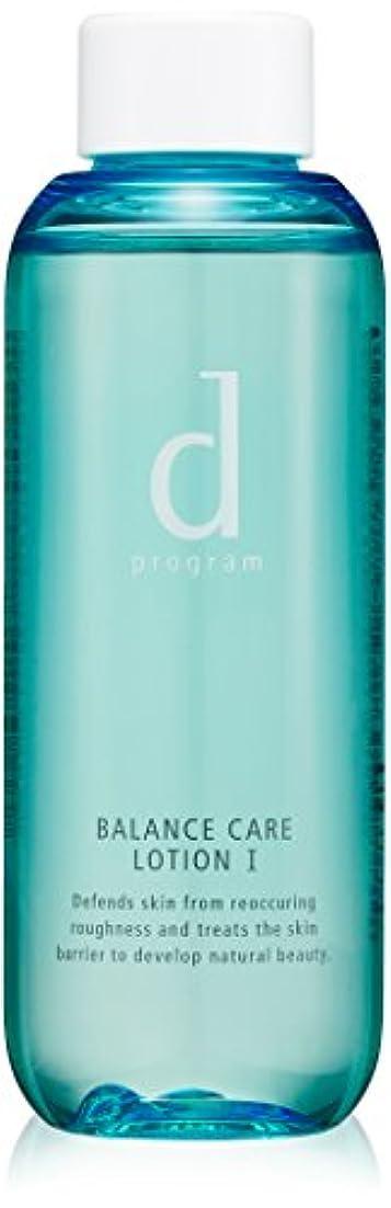 d プログラム バランスケア ローション W 1 (さっぱり) (薬用化粧水) (つけかえ用レフィル) 125mL 【医薬部外品】