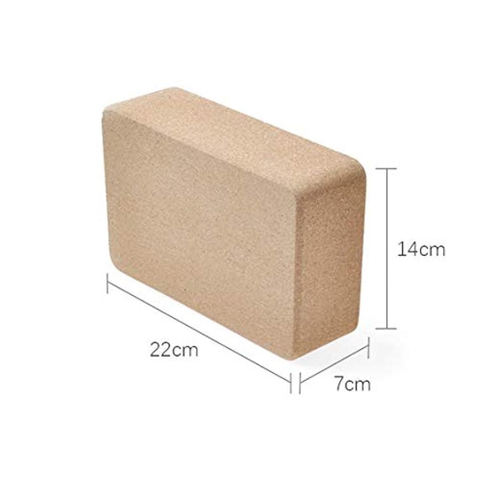 実装するボックスヒップグリーンヨガコルクヨガレンガ高密度フィットネスレンガヨガアクセサリー