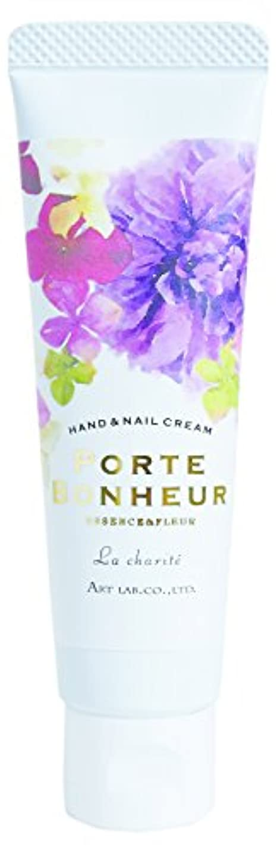 花に水をやるチョコレート硫黄PORTE BONHEUR ハンド&ネイルクリーム ラシャリテ