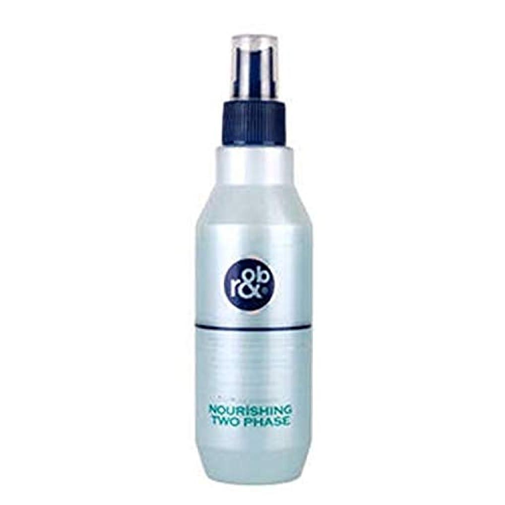 モニターファセット後方フィトン セラピー ナリッシング 2 段階 250ml - アウトバス ヘア コンディショナー ( Phyton Therapy Nourishing Two Phase 250ml - leave in Hair Conditioner...
