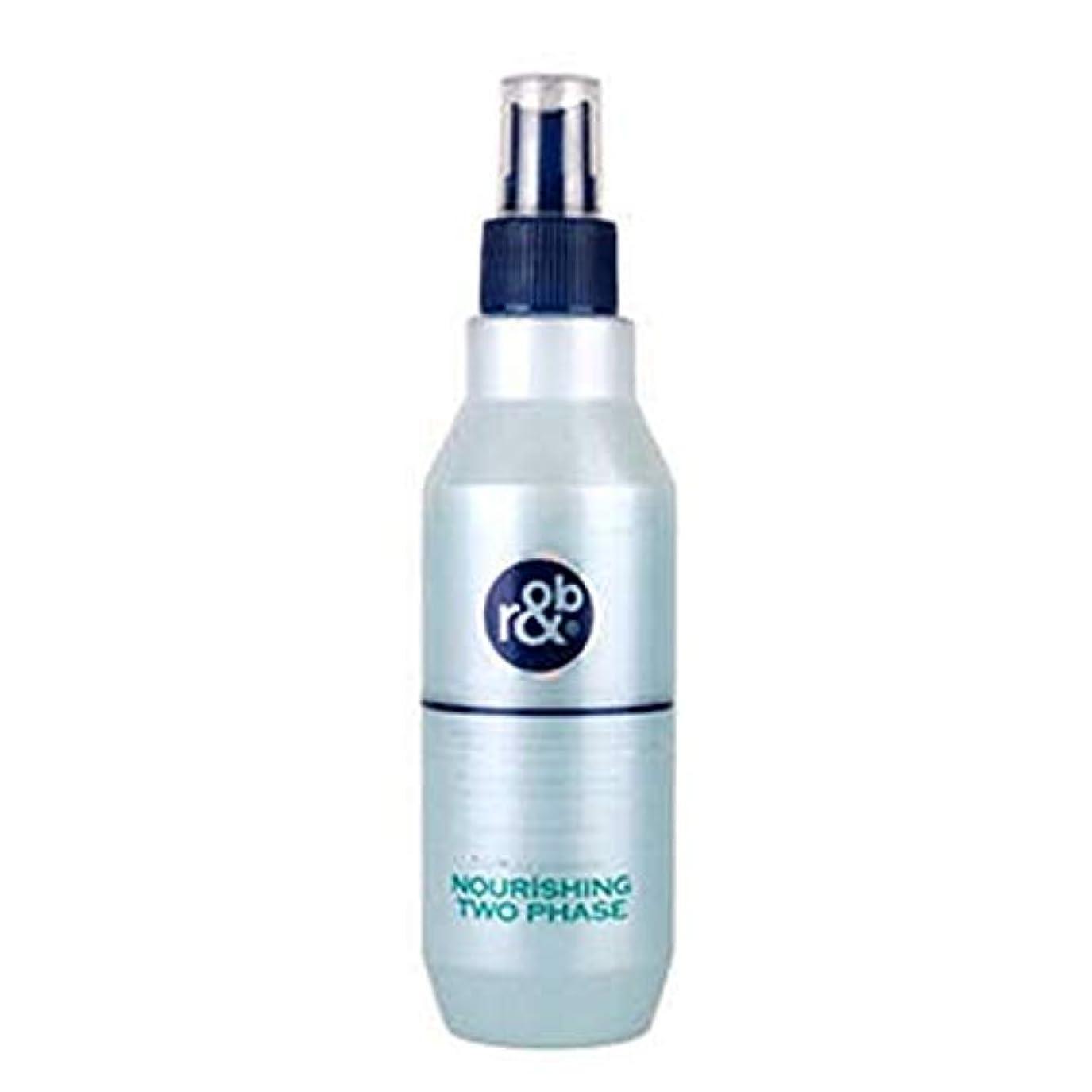 外国人物語現れるフィトン セラピー ナリッシング 2 段階 250ml - アウトバス ヘア コンディショナー ( Phyton Therapy Nourishing Two Phase 250ml - leave in Hair Conditioner...