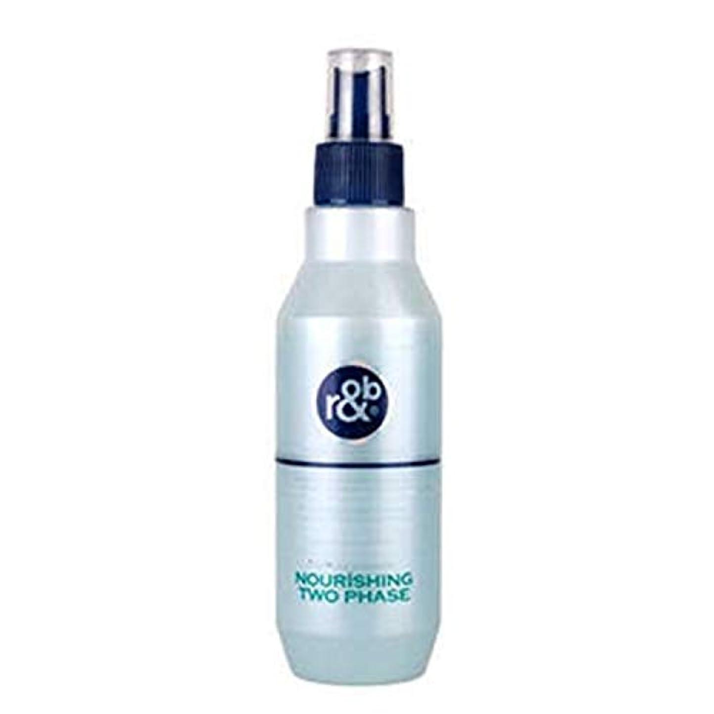 割合密度回るフィトン セラピー ナリッシング 2 段階 250ml - アウトバス ヘア コンディショナー ( Phyton Therapy Nourishing Two Phase 250ml - leave in Hair Conditioner...