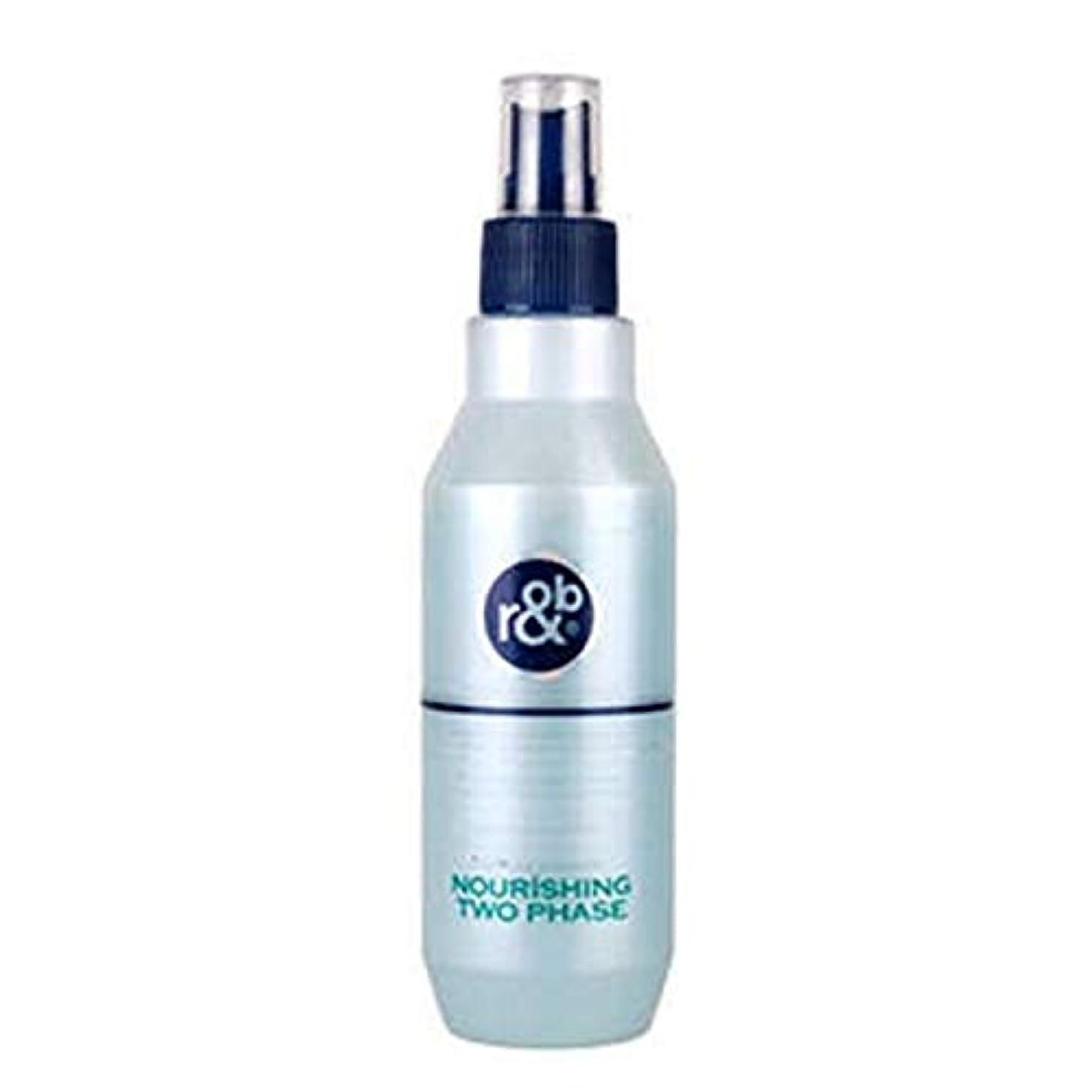 軸含む消えるフィトン セラピー ナリッシング 2 段階 250ml - アウトバス ヘア コンディショナー ( Phyton Therapy Nourishing Two Phase 250ml - leave in Hair Conditioner...