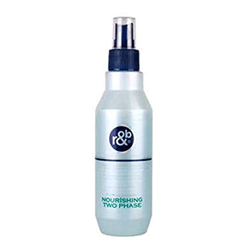 診断する演劇例外フィトン セラピー ナリッシング 2 段階 250ml - アウトバス ヘア コンディショナー ( Phyton Therapy Nourishing Two Phase 250ml - leave in Hair Conditioner...
