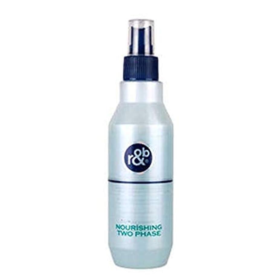 実行カードカップフィトン セラピー ナリッシング 2 段階 250ml - アウトバス ヘア コンディショナー ( Phyton Therapy Nourishing Two Phase 250ml - leave in Hair Conditioner...