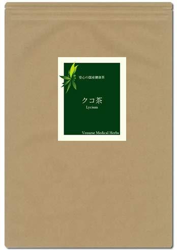 【Pick up!】 国産クコ茶(3g×60ティーパック)無農薬ノンカフェイン|ヴィーナース