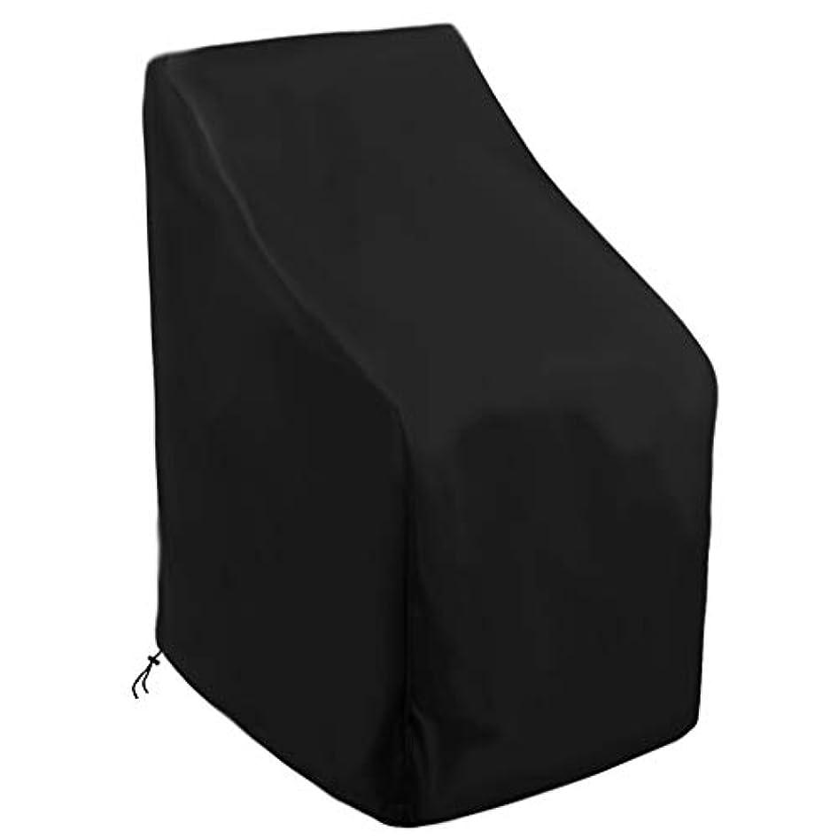 インテリア砂のコンテンポラリーJcy ダストカバー、屋外ガーデンカバー、防水およびUVカットカバー、屋外用家具カバー、カバーカバー (色 : Black, Size : 120x65x65x80cm)