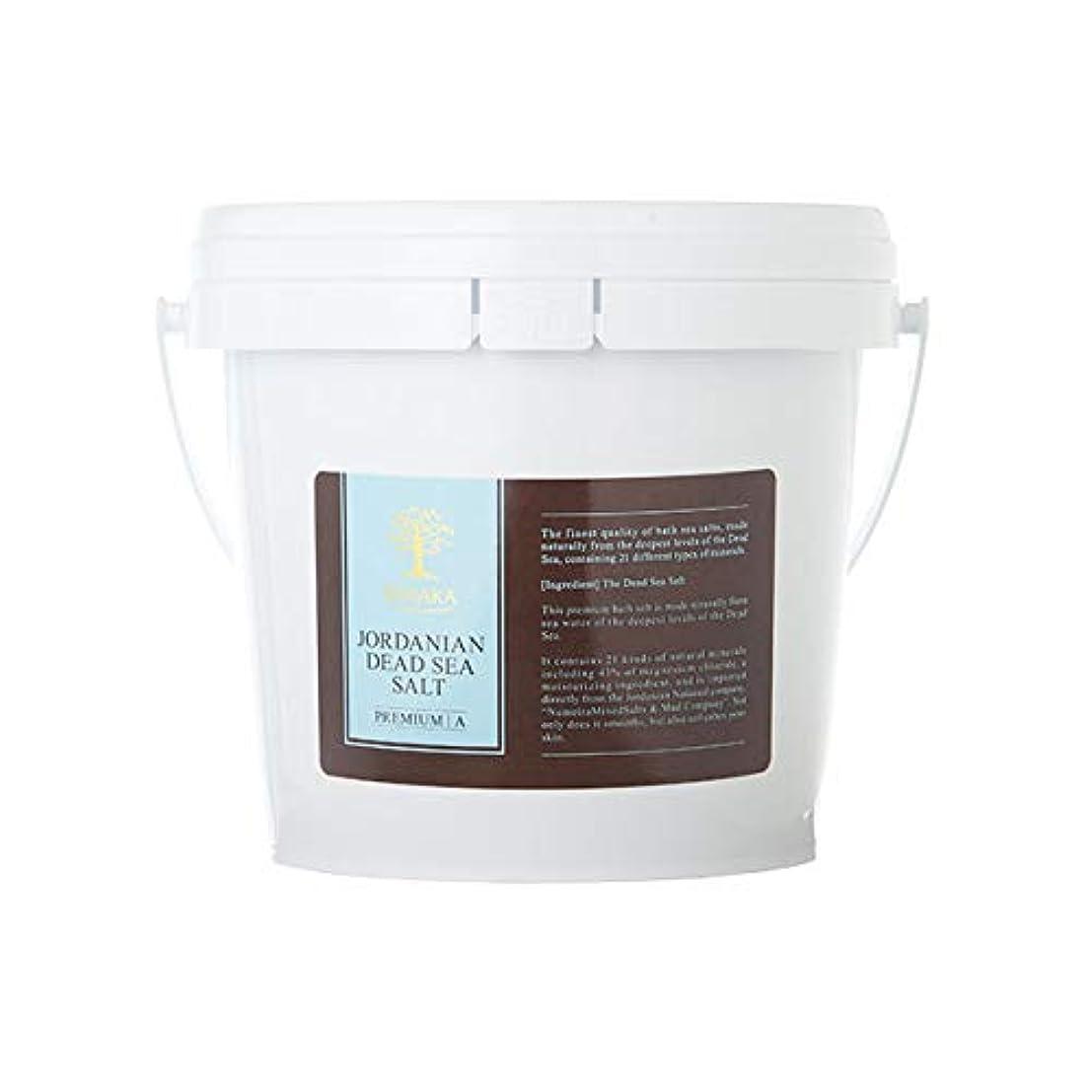 アーサーコナンドイル情緒的クスコBARAKA(バラカ) ジョルダニアン デッドシー ソルト バケツ 1.5kg バスソルト 入浴剤 ヨルダン産死海塩100%