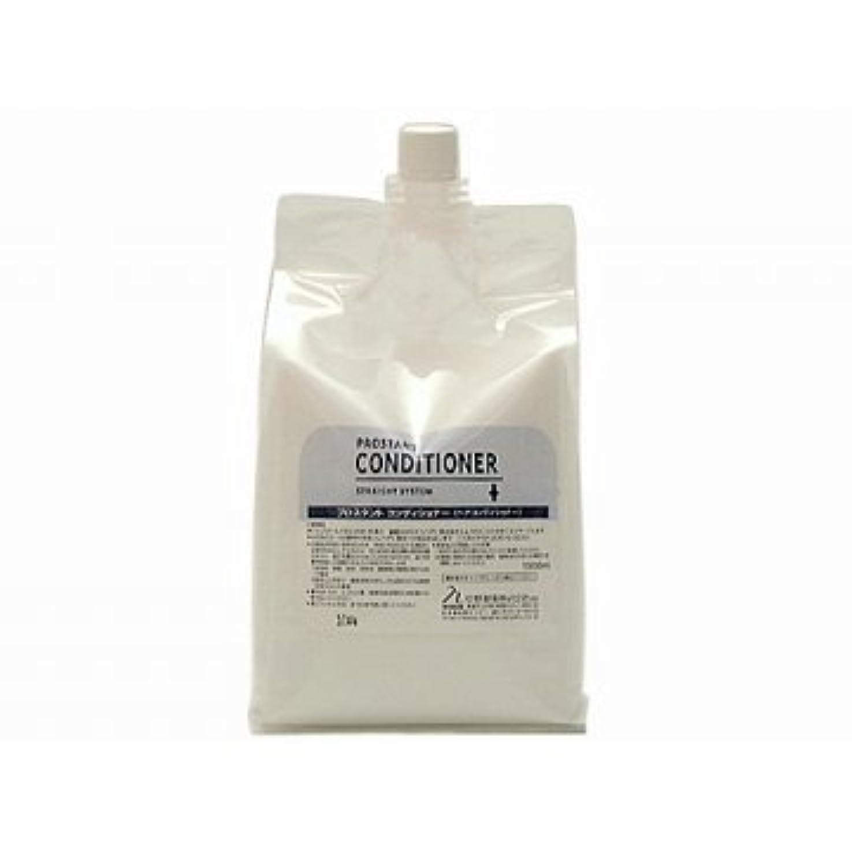 有利害アソシエイト中野製薬 プロスタントコンディショナー レフィル1500ml