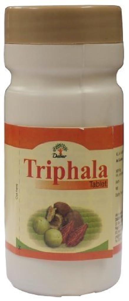 退屈させる元気安西Triphala Tablets - Ayurvedic Weight Loss Pills (60 Tabs) by Dabur [並行輸入品]