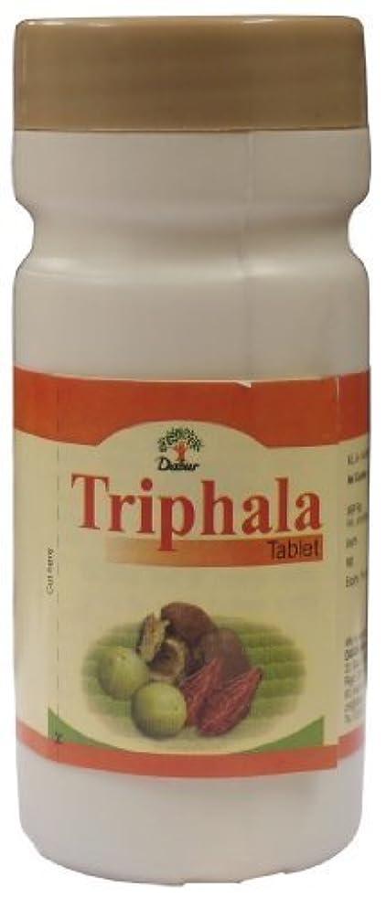牽引背景充電Triphala Tablets - Ayurvedic Weight Loss Pills (60 Tabs) by Dabur [並行輸入品]