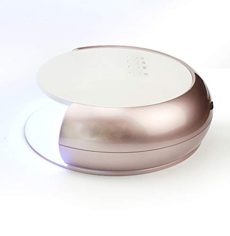 挑発するスリット曲がったネイルドライヤー - 光線療法機デュアル光源33 UV / LEDランプビーズ赤外線インテリジェント温度保護4速タイミング