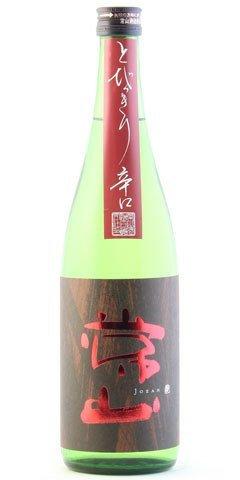 常山酒造『特別純米 とびっきり辛 火入れ』