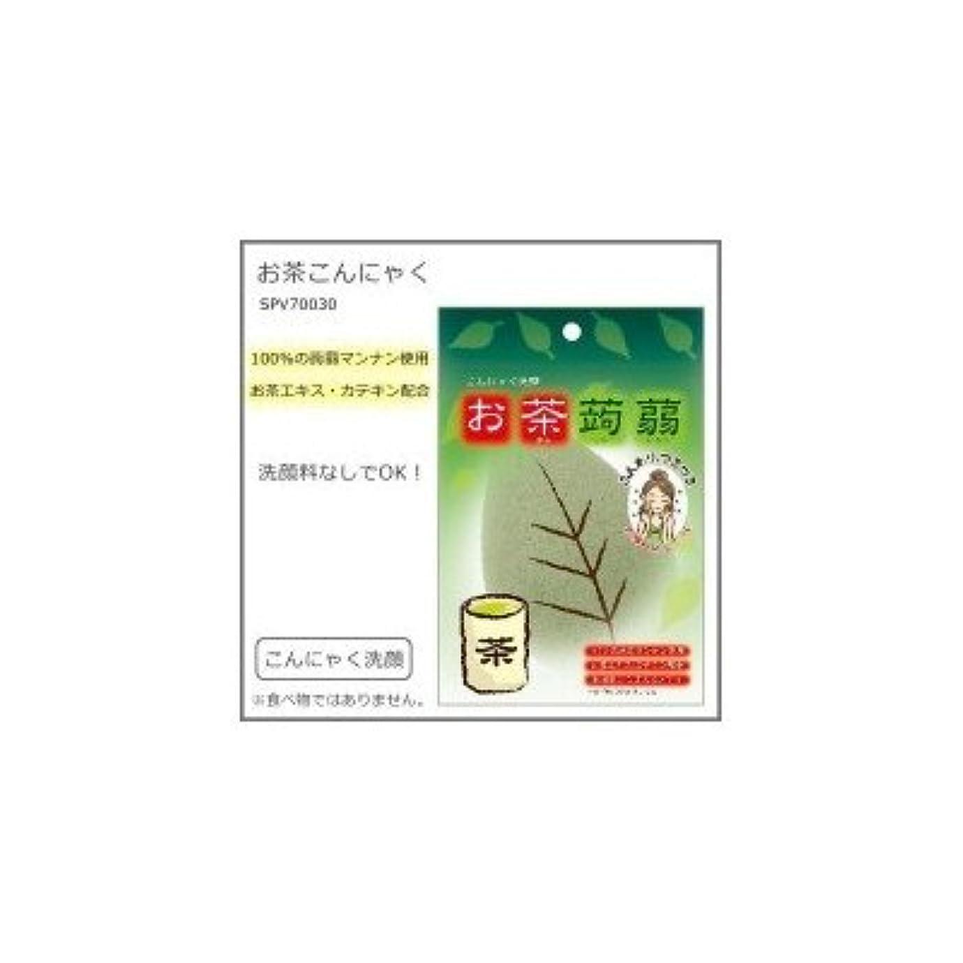 ヤギレッドデート実装するお茶こんにゃく SPV70030 洗顔料なしで使える こんにゃく洗顔