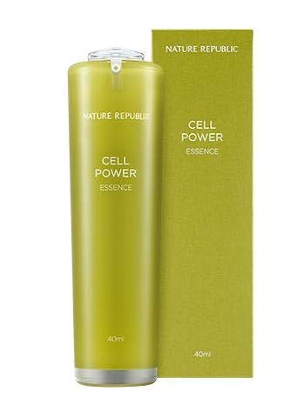 雄弁家付添人熱帯のNature Republic Cell Power Essence ネイチャーリパブリック セルパワー エッセンス [並行輸入品]