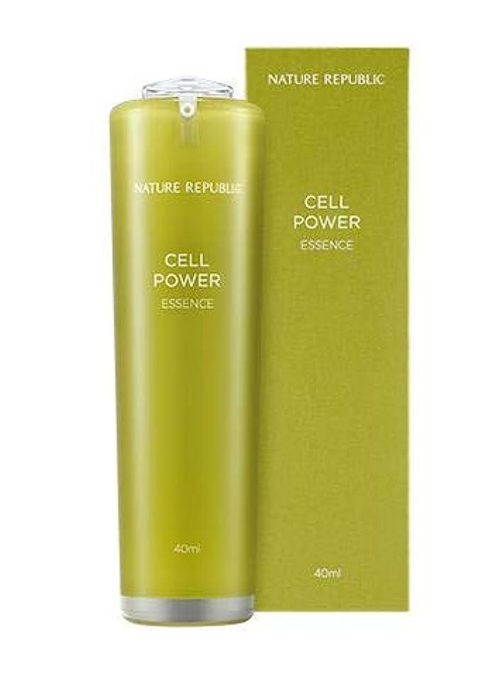 チューブ懐疑論かごNature Republic Cell Power Essence ネイチャーリパブリック セルパワー エッセンス [並行輸入品]