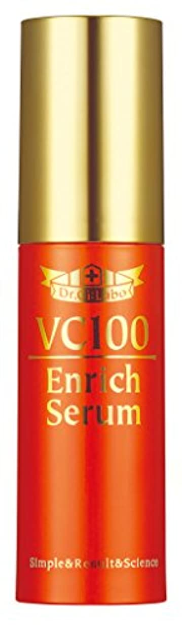 感情平手打ちおばあさんドクターシーラボ VC100エンリッチセラム 18g 美容液