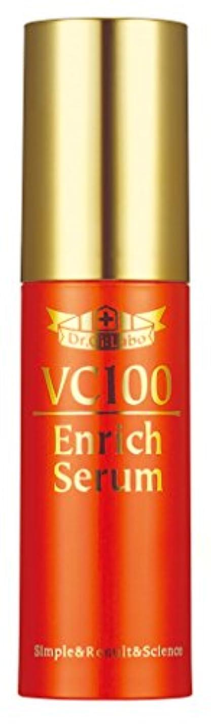 アイスクリーム新鮮なほのかドクターシーラボ VC100エンリッチセラム 18g 美容液
