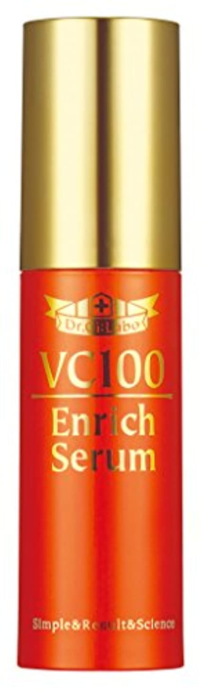 ジョガー関連する南ドクターシーラボ VC100エンリッチセラム 18g 美容液