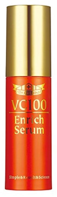 証明レルム男ドクターシーラボ VC100エンリッチセラム 18g 美容液
