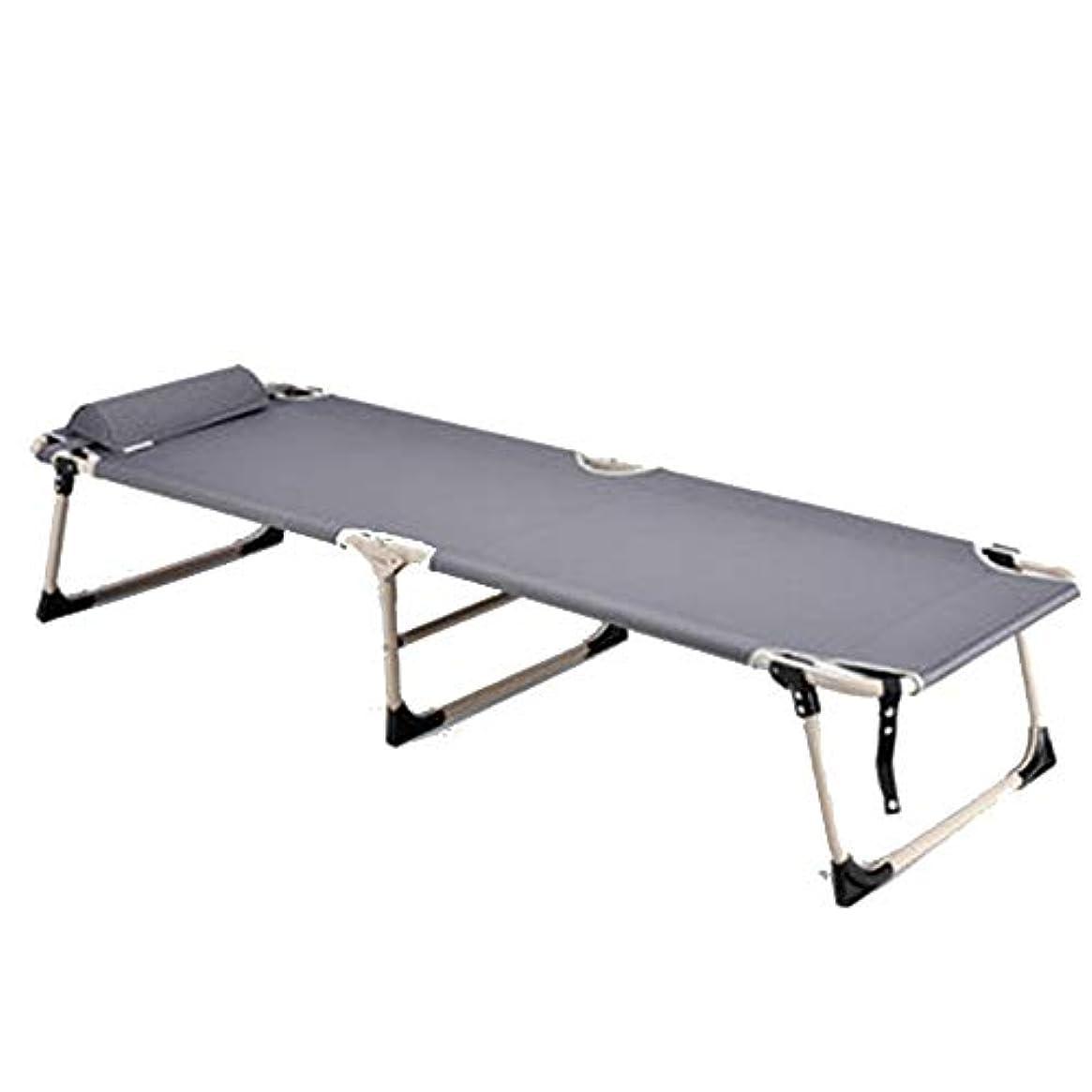 資本筋肉の五屋外折りたたみベッドリクライニングチェアダブルベッドシングルベッドビーチベッドビーチチェアパープル (Color : Gray)