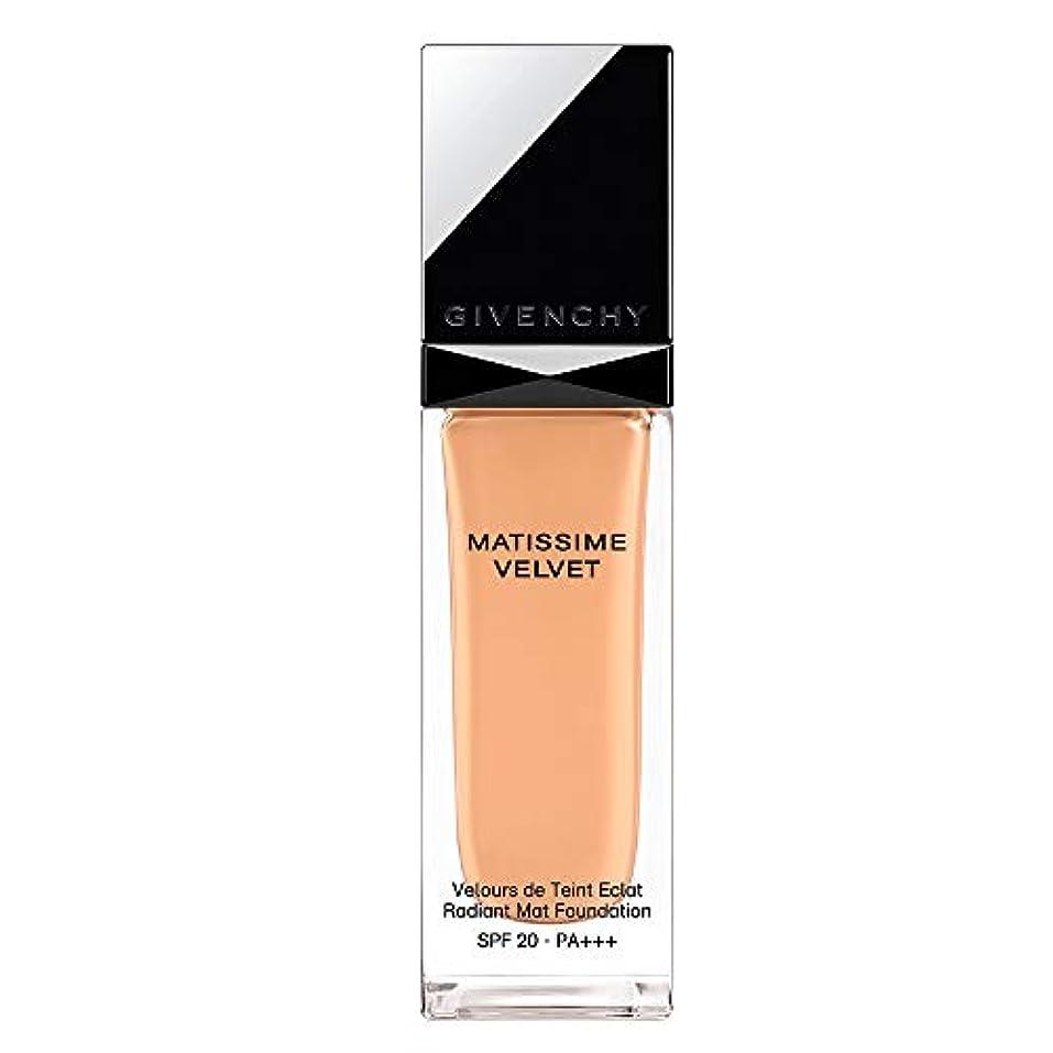 安らぎ保存する宣言ジバンシィ Matissime Velvet Radiant Mat Fluid Foundation SPF 20 - #05 Mat Honey 30ml/1oz