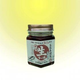与那国島産まぐろ味噌生ラー油 100g×12個 与那国水産加工 与那国島近海の黒潮で一本釣りした カジキ で、作った究極の 石垣ラー油