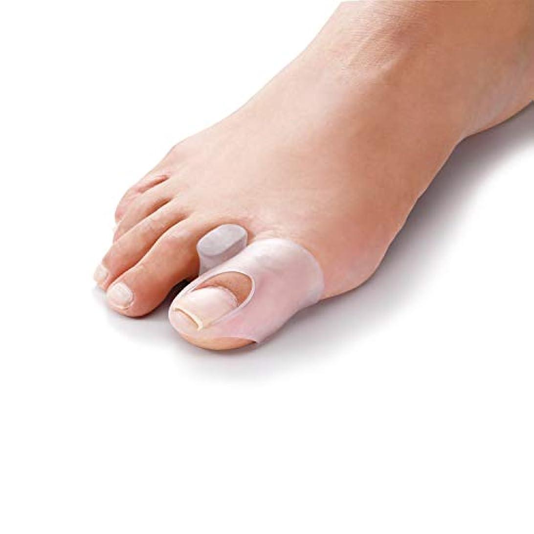 ペグスキャンダルスプリットやわらゲル 外反巻き爪ゲルサック 巻き爪 外反母趾 変型爪