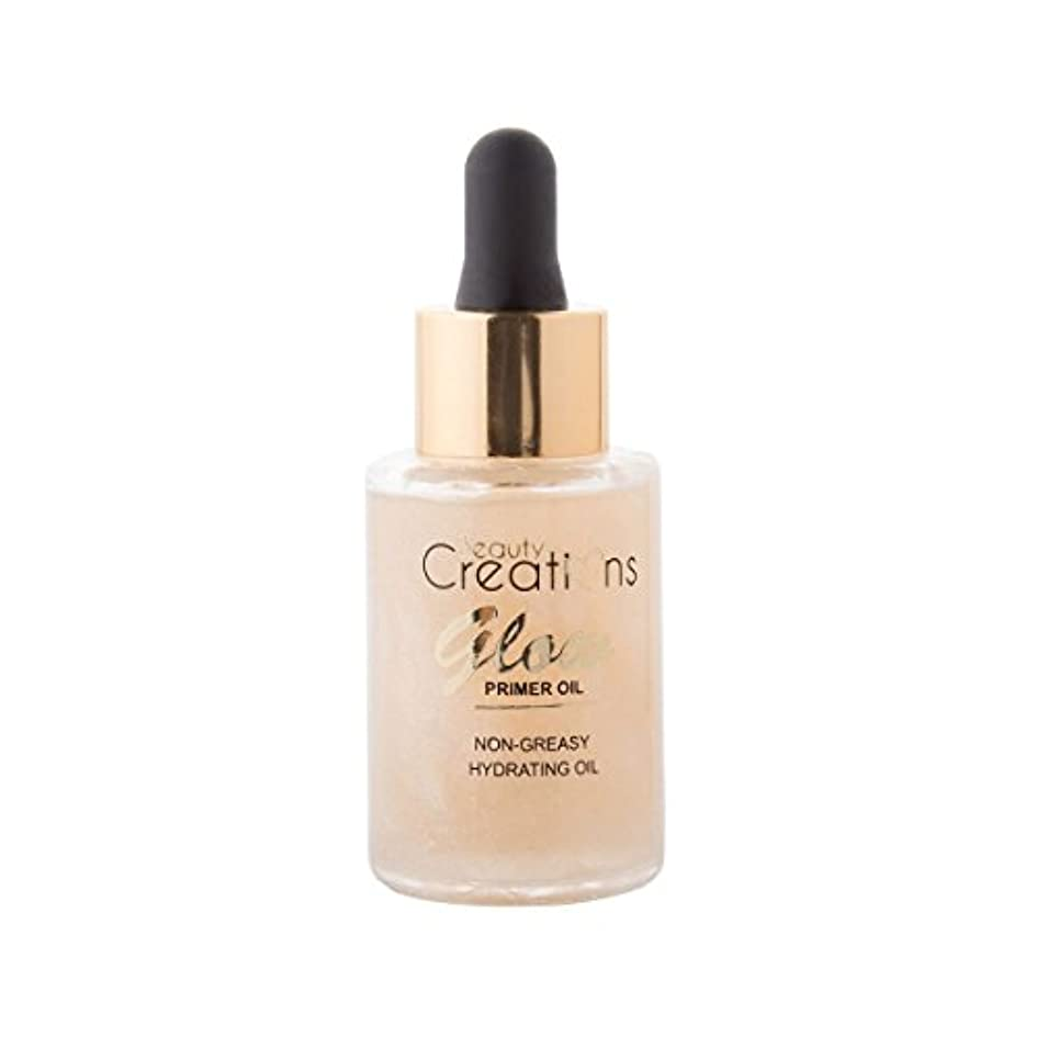 懐蚊永遠にBEAUTY CREATIONS Glow Primer Oil (並行輸入品)