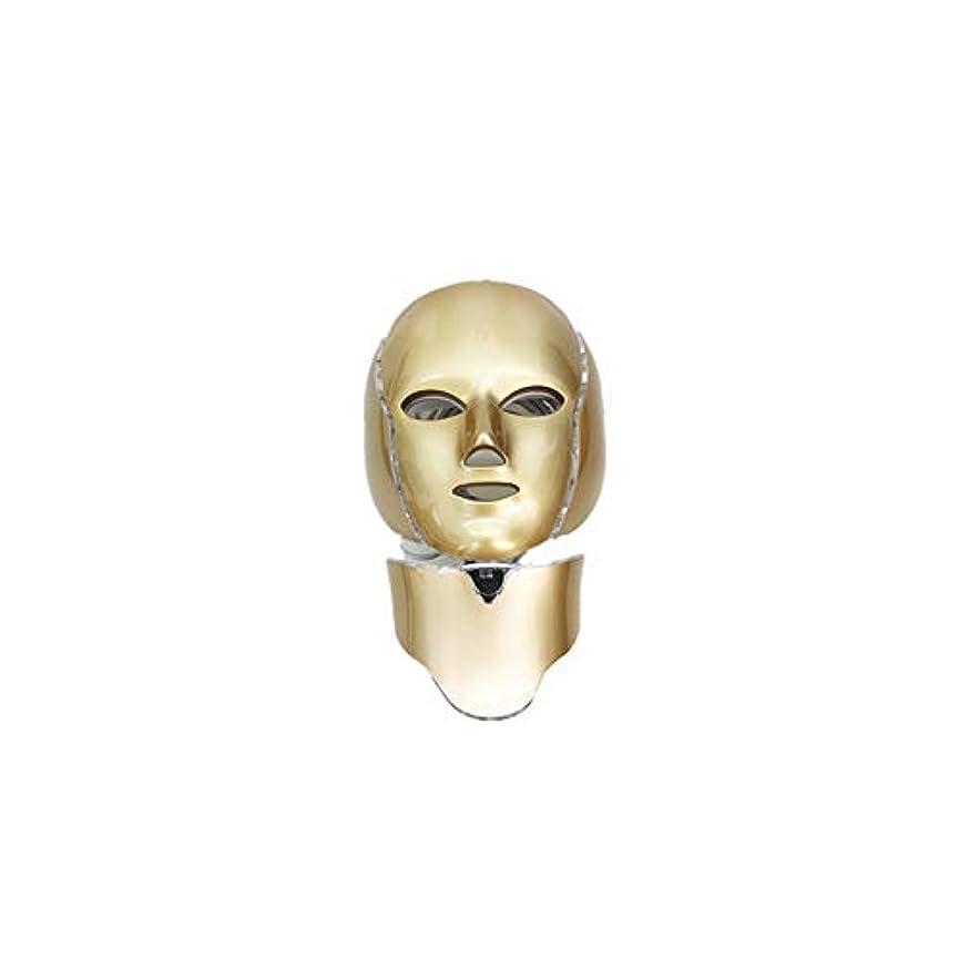 成功するヒューズ真鍮Onepeak 美肌若返りマイクロ電流マスク楽器ネックネックマスク7色フォトニックニキビ美肌ホーム