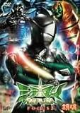ミラーマンREFLEX FOCUS3 鎮魂 CHINGON[DVD]