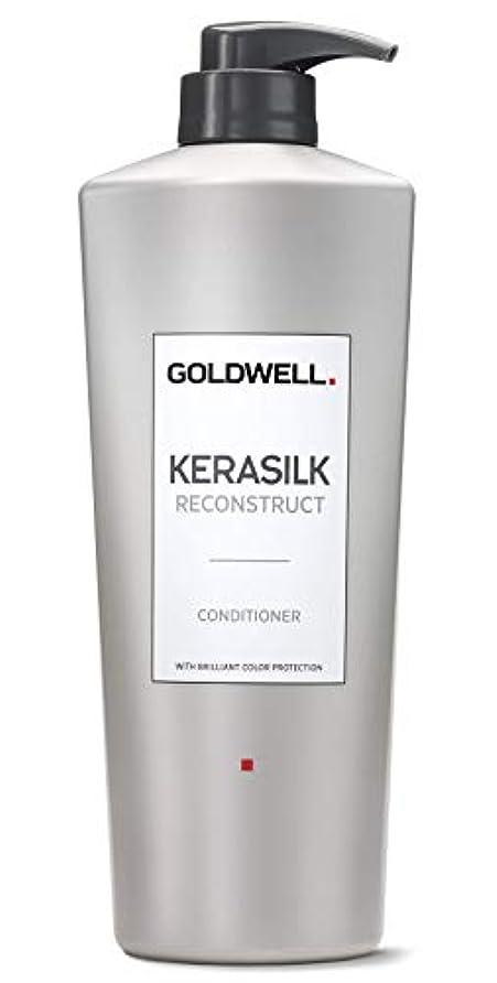 雨の封建リネンゴールドウェル Kerasilk Reconstruct Conditioner (For Stressed and Damaged Hair) 1000ml