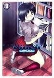 HIYOKO BRAND おくさまは女子高生 9 (愛蔵版コミックス)