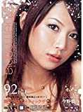 Spermania Vol16 今野梨乃 [DVD]