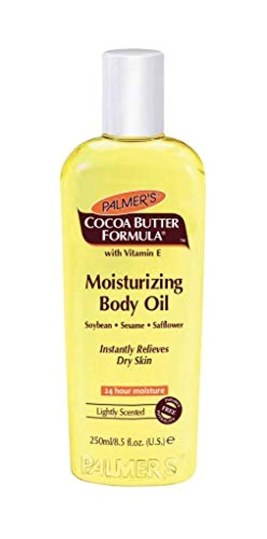 有能なパイルちっちゃいPalmer's Cocoa Butter Formula Moisturizing Body Oil 250ml
