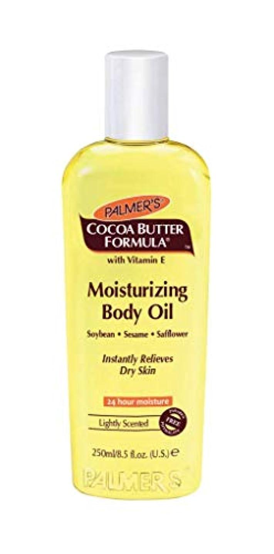 引っ張る飛ぶ地図Palmer's Cocoa Butter Formula Moisturizing Body Oil 250ml
