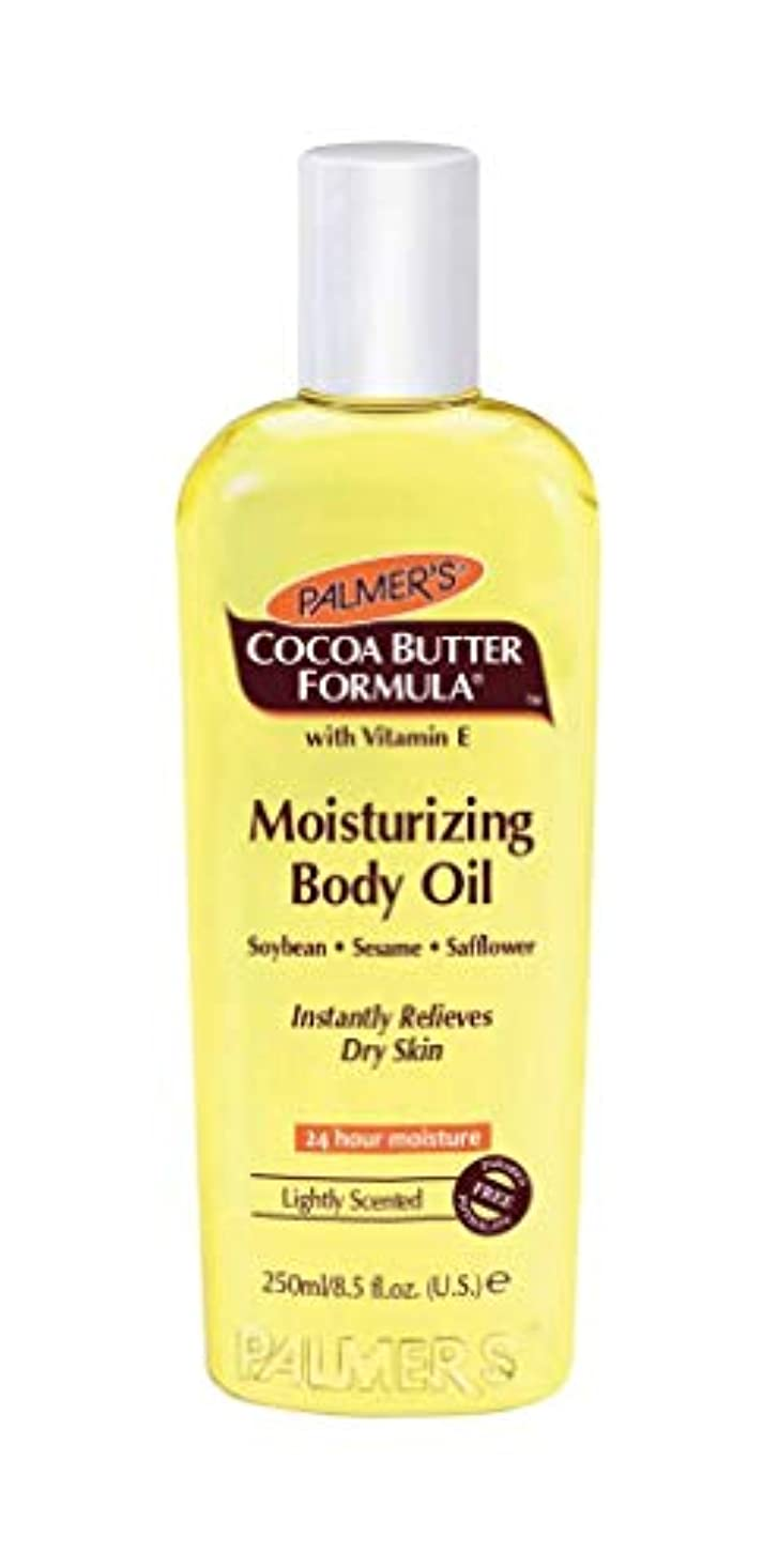 途方もない驚分子Palmer's Cocoa Butter Formula Moisturizing Body Oil 250ml