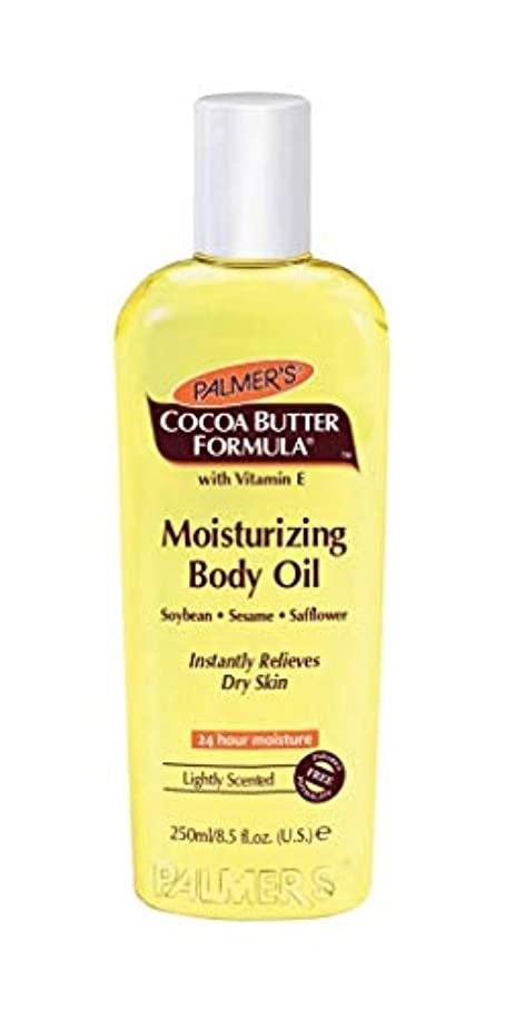 指標必要ない連結するPalmer's Cocoa Butter Formula Moisturizing Body Oil 250ml