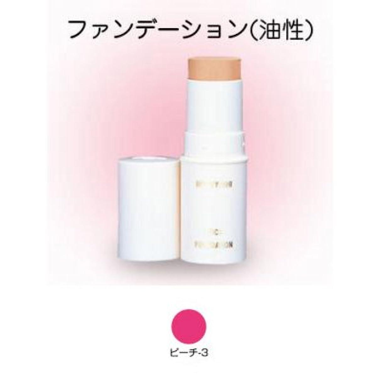 日没ケープ感じるスティックファンデーション 16g ピーチ-3 【三善】