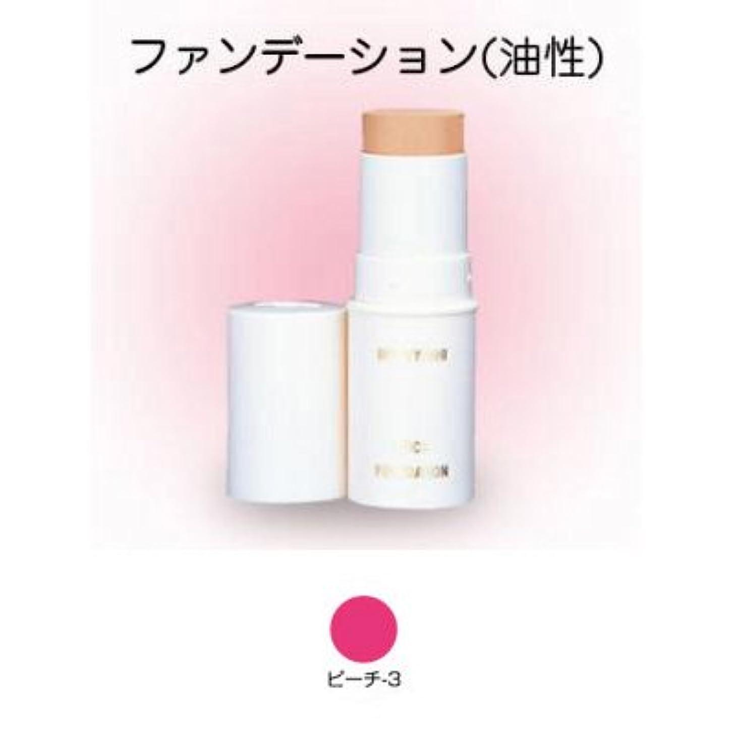エミュレートする韻重なるスティックファンデーション 16g ピーチ-3 【三善】