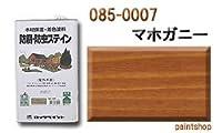 ロックペイント 085-0007 防腐防虫ステイン (ナフタデコール) マホガニー 4L