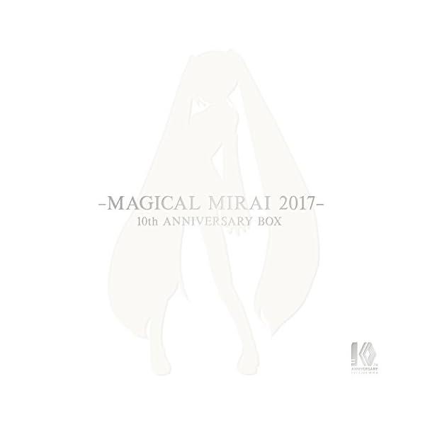 【Amazon.co.jp限定】初音ミク「マジカ...の商品画像